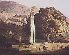 Rapporti storico-archeologici tra l'Etiopia e l'Egitto (fino alla fine dell'età axumita)